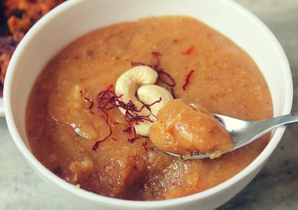 Cashew Nut Halwa Recipe